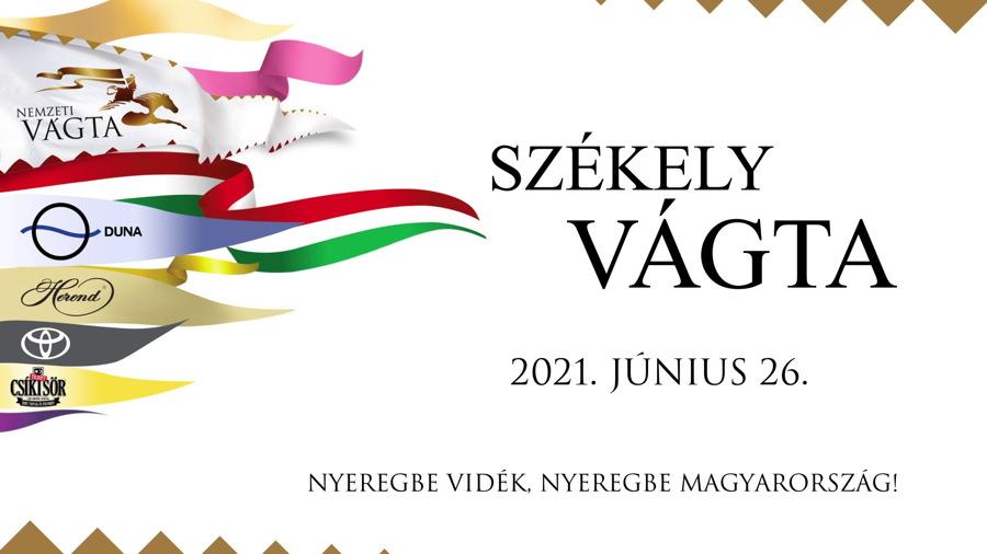 Székely Vágta - összefoglaló [videó]